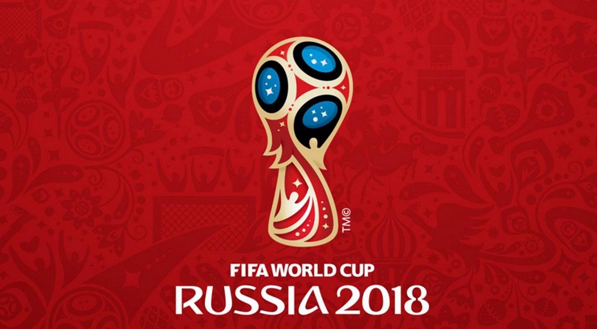 Russie 2018: Les billets du Mondial 2018 en vente à partir de jeudi