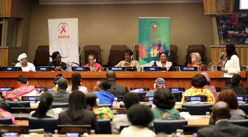 Les Premières Dames d'Afrique échangent à New York sur « comment exploiter le dividende démographique »