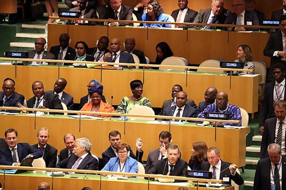 Ouverture officielle de la 72eme Assemblée générale de l'ONU