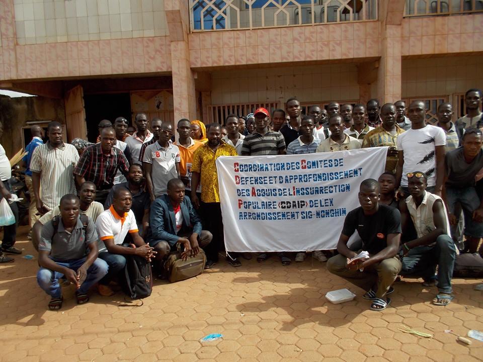 Samandin: le CDAIP /section Samandin dénonce des malversations dans la gestion du plateau omnisports de Samandin