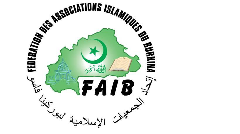 Attaques terroristes du 2 mars 2018: La Fédération des associations islamiques du Burkina  appelle à l'union sacrée de tous les filles et fils du Burkina