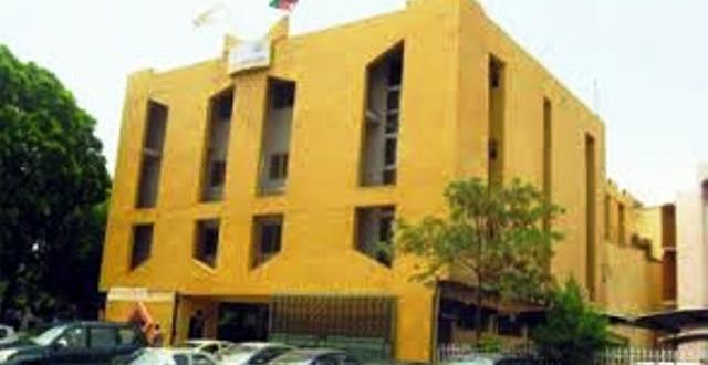 Cour d'appel de Fada N'Gourma :  des magistrats mis en demeure de respecter l'obligation de résidence