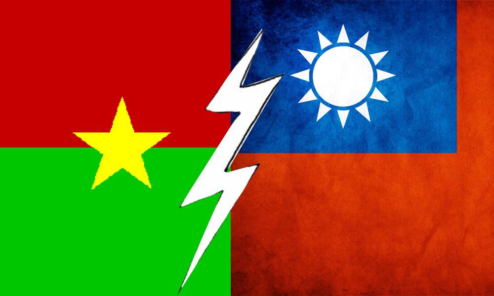 Diplomatie: Le Burkina Faso rompt ses relations avec la Chine Taïwan (Ministre Affaires étrangères)