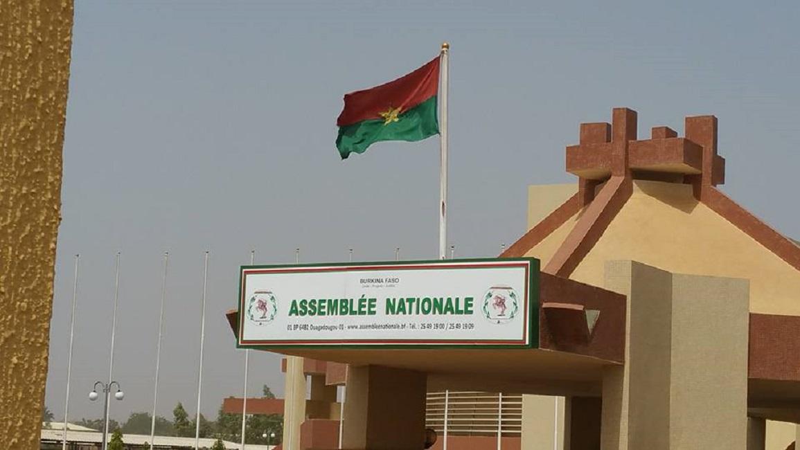 Burkina: l'assemblée nationale dénonce l'utilisation abusive de ses symboles.